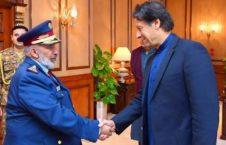 قطر 2 226x145 - توسعه روابط سیاسی و امنیتی قطر با پاکستان