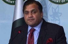 محمد فیصل 226x145 - راهبردهای سیاست خارجی پاکستان در قبال کشورهای منطقه