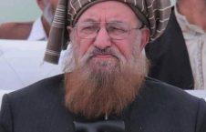 مولانا سمیع الحق 226x145 - ماجرای ناپدید شدن احمد شاه، گره کور دوسیه قتل مولوی سمیع الحق