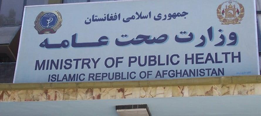 وزارت صحت عامه - فروش غیرقانونی تقویت کننده های جنسی در کشور ممنوع اعلام شد