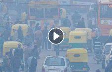 ویدیو آلوده هوا دهلی نو هشدار 226x145 - ویدیو/ آلوده گی هوا در دهلی نو به مرز هشدار رسید!