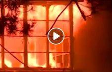 ویدیو جهنم سوزان کالیفورنیا 226x145 - ویدیو/ جهنم سوزان در کالیفورنیا