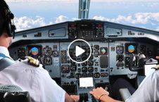 ویدیو مسلمان شدن پیلوت برازیلی مکه 226x145 - ویدیو/ مسلمان شدن پیلوت برازیلی در هنگام عبور طیاره از روی آسمان مکه