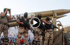 ویدیو واکنش اسراییل راکت باران حماس 226x145 - ویدیو/ واکنش جالب اسراییلی ها در هنگام خطر راکت باران حماس