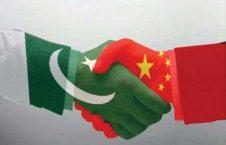 چین پاکستان 226x145 - همکاری چین و پاکستان در تولید طیارات بی پیلوت