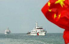 چین 1 226x145 - بحر جنوبی چین خطرآفرین تر از جنگ تجاری