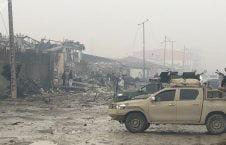 کابل 1 226x145 - جزییات انفجار در حوزه نهم امنیتی شهر کابل