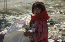 کودک کار 226x145 - خشکسالی؛ علت فروش کودکان در افغانستان!
