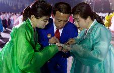 کوریای شمالی 226x145 - سوء استفاده جنسی از زنان در کوریای شمالی