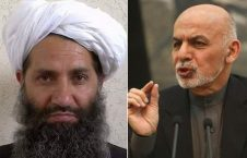 اشرف غنی هبت الله 226x145 - پیام رهبر طالبان برای رییس جمهور غنی