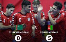 افغانستان ترکمنستان 226x145 - تیم فوتسال زیر 20 سال کشورمان، ترکمنستان را در هم کوبید!
