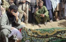 افغان 226x145 - مردم ملکی؛ سپرهای انسانی در برابر طالبان