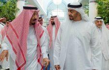 امارات و عربستان 226x145 - تاکید بر افزایش هماهنگی امارات و عربستان در برابر اقدامات قطر در افغانستان