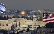 امریکا اسراییل 226x145 - امریکا دیگر نمیتواند میانجی صلح در خاورمیانه باشد