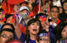 تایوان 226x145 - شکست طرفداران امریکا در انتخابات تایوان، پیروزی طرفداران چینایی