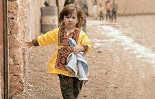 دختر افغان 226x145 - راهکار سازمان بینالمللی مهاجرت برای حل معضل قاچاق انسان در افغانستان