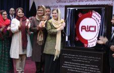 رولا غنی 226x145 - مشکلات عدیده زنان تجارت پیشه در ولایت هرات