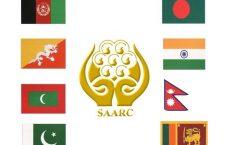 سارک 226x145 - ناکامی تلاش های پاکستان برای برگزاری اجلاس سران سارک در اسلام آباد