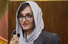 ظریفه غفاری 226x145 - گلایه شاروال میدان شهر از زن ستیزی در افغانستان
