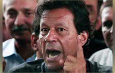 عمران خان 226x145 - عمران خان در حال انتقام گیری از مخالفان سیاسی