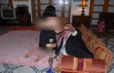 فساد آل سعود 226x145 - فساد در خاندان آل سعود