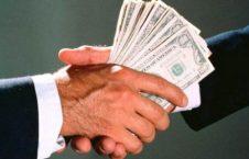 فساد 226x145 - سیر صعودی فساد ساختارمند در چهارچوب حکومت افغانستان