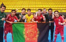 فوتسال افغانستان 226x145 - تیم فوتسال زیر ۲۰ سال افغانستان به جام ملت های ۲۰۱۹ آسیا راه یافت