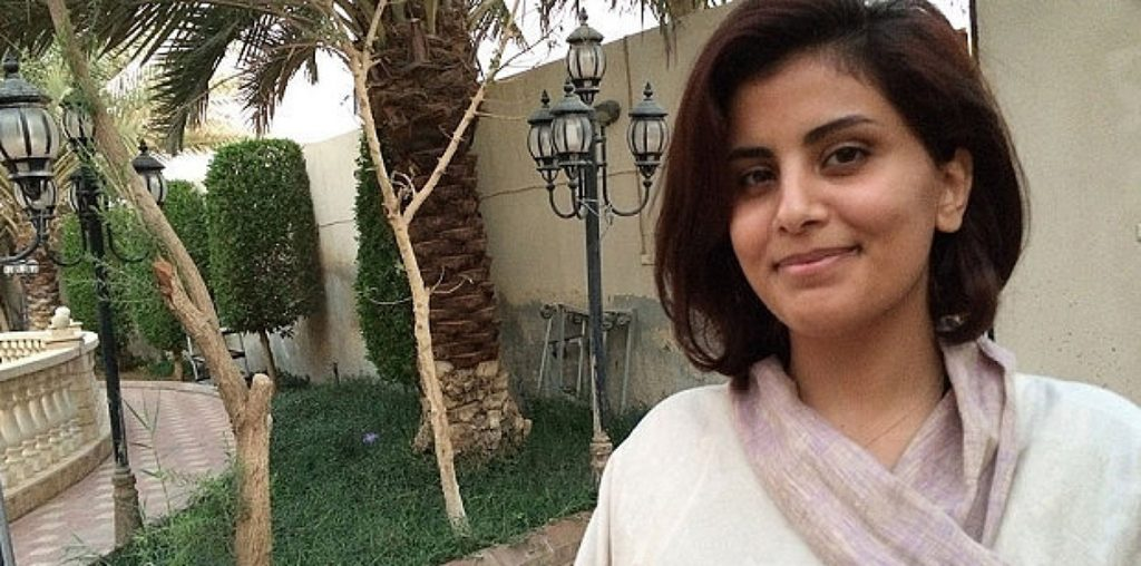 لجین الهذلول 1024x508 - تعرض جنسی به یک زن عربستانی در زندان + عکس