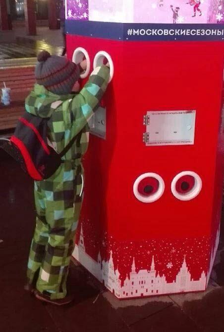 مسکو - تصاویر/ ابتکار جالب شاروالی مسکو برای گرم کردن مردم