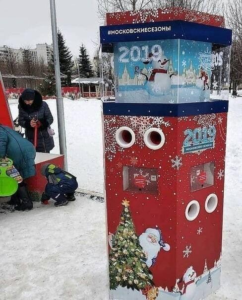 مسکو2 - تصاویر/ ابتکار جالب شاروالی مسکو برای گرم کردن مردم