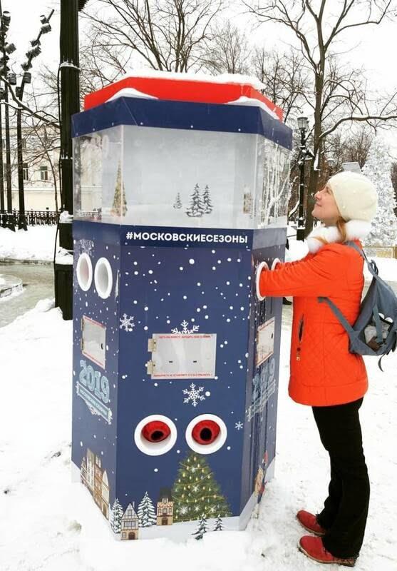 مسکو3 - تصاویر/ ابتکار جالب شاروالی مسکو برای گرم کردن مردم