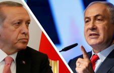 نتانیاهو اردوغان 226x145 - واکنش تند نتانیاهو به اظهارات اخیر اردوغان