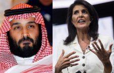 نیکی هیلی بن سلمان 226x145 - توهین بی سابقه نماینده امریکا در سازمان ملل به ولیعهد عربستان