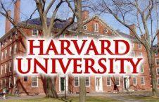 هاروارد 226x145 - نظرسنجی پوهنتون هاروارد در پیوند به خروج نظامیان امریکایی از افغانستان و سوریه