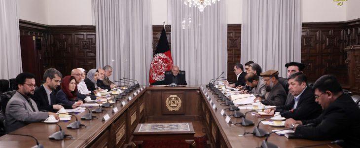 هیات مذاکره صلح - دومین جلسه کاری هیات مذاکره گفتگوهای صلح برگزار شد