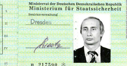 ولادیمیر پوتین - تصویر/ کارت جاسوسی ولادیمیر پوتین!