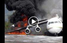 ویدیو برخورد وحشتناک طیاره آسمان 226x145 - ویدیو/ برخورد وحشتناک دو طیاره در آسمان