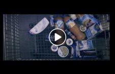 ویدیو تحریم کالاهای سعودی 226x145 - ویدیو/ تحریم کالاهای سعودی