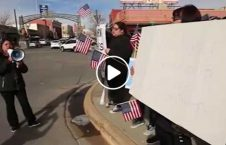 ویدیو خشم امریکا پناهجوی غیرقانونی 226x145 - ویدیو/ خشم مردم امریکا از مرگ یک پناهجوی غیرقانونی
