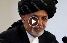 ویدیو رئیس زازی اشرف غنی بوس 226x145 - ویدیو/ رئیس زازی: اشرف غنی مرا بوس کرد!