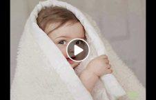 ویدیو شیرین لحظه کودکان 226x145 - ویدیو/ شیرین ترین لحظه ها با کودکان