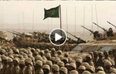 ویدیو فرار نیرو ایتلاف عربستان یمن 226x145 - ویدیو/ فرار نیروهای ایتلاف عربستان از دست باشنده گان یمنی