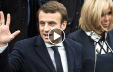 ویدیو متعرضان فرانسوی رییس جمهور کشور 226x145 - ویدیو/ حمله متعرضان فرانسوی به رییس جمهور کشورشان