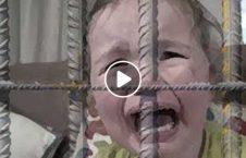 ویدیو پدر اطفال شکنجه 226x145 - ویدیو/ پدری که اطفالش را شکنجه می کند!