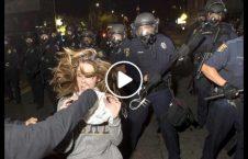 ویدیو پولیس امریکا زن. 226x145 - ویدیو/ پولیس امریکا با این زن چه می کند؟