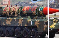 پاکستان 1 226x145 - تسلیحات هستوی؛ ارمغان مجاهدین افغان برای پاکستان!