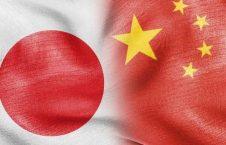چین جاپان 226x145 - سفر محرمانه وزیر امنیت ملی چین به جاپان