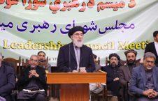 گلبدین حکمتیار 226x145 - راهکار گلبدین برای توافق صلح با طالبان