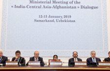 اوزبیکستان 226x145 - نشست وزیران خارجۀ کشورهای آسیایی میانه، افغانستان و هند در اوزبیکستان