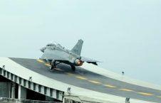 تجاس 226x145 - علاقه مندی مالیزیا برای خرید طیاره جنگی تجاس از هند